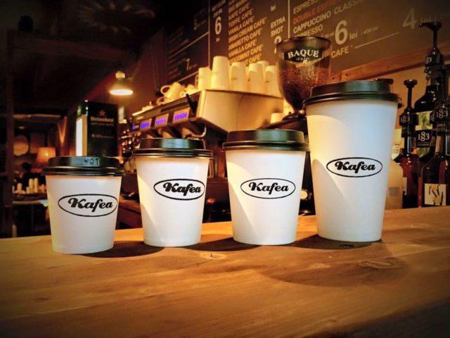 kafea in cluj