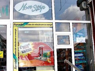 Farmacia Viafarm Piața Mihai Viteazu 1