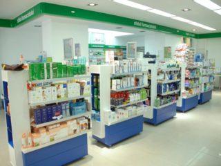 Farmacia Sensiblu