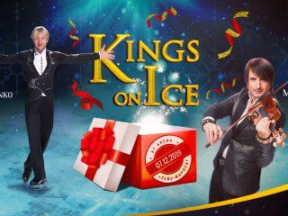 Premieră mondială la Cluj – Evgeni Plushenko va patina alături de fiul său la Kings on Ice