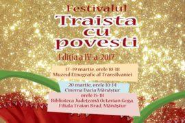 Festivalul Traista cu povești Cluj 2017 | Evenimente în Cluj | Cluj.com
