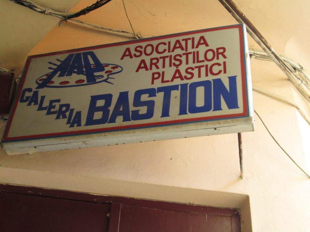 regele ferdinand 29 galeria bastion asociatia artistilor plastici