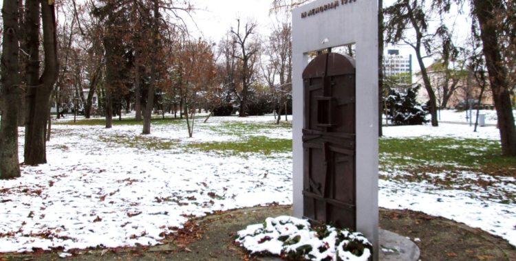 Ușa de metal din Parcul Central Cluj: In memoriam 1956