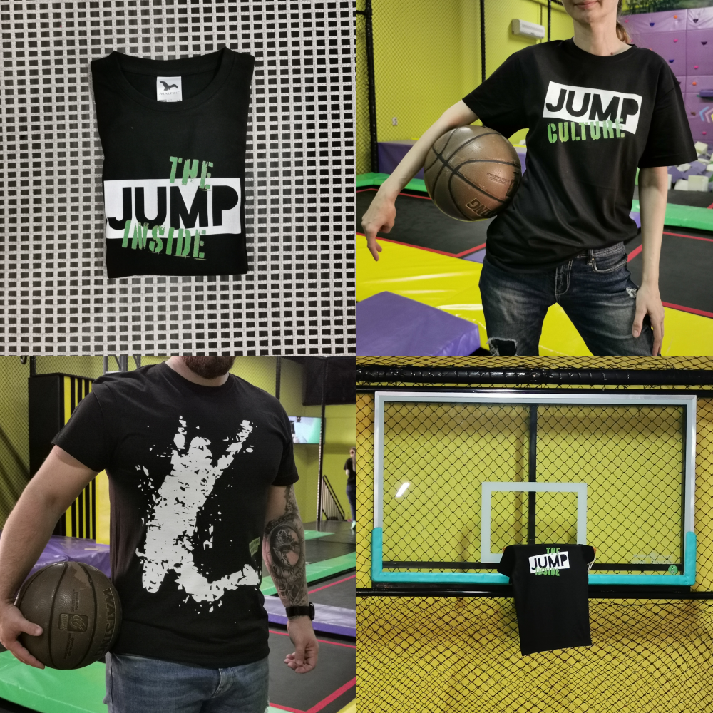Jumping House