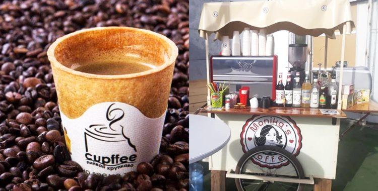 Monika`s Coffee cluj
