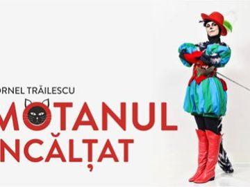 Motanul încălțaț | Evenimente în Cluj | Cluj.com
