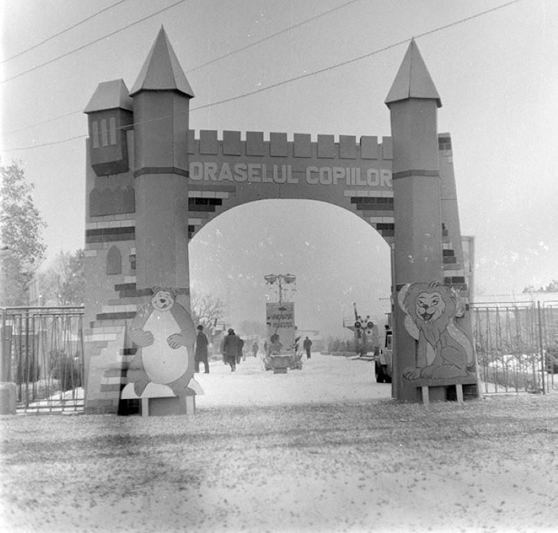 Oraselul Copiilor din Parcul Feroviarilor in anii '80