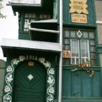 Agentia de turism Davincze Tours Sancraiu Cluj