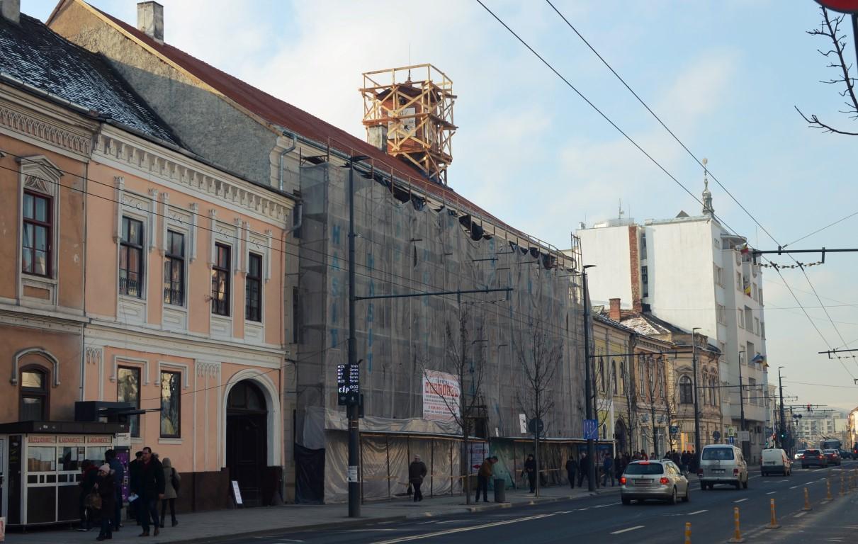 Palate în Cluj Palatul Reduta Muzeul Etnografic al Transilvaniei 1