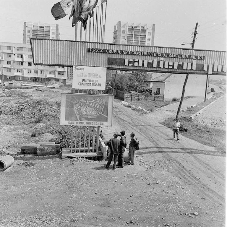 Perioada comunistă