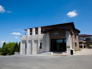 Restaurant Aroma Cluj