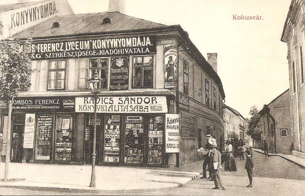 Restaurantele și cafenele Clujului interbelic – Galarie Foto