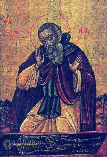 Ziua păcălelilor Sfântul Sisoe 1