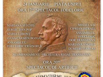 24 ianuarie sărbătorită la Cluj | Evenimente în Cluj | Cluj.com