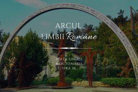 arcul limbii romane