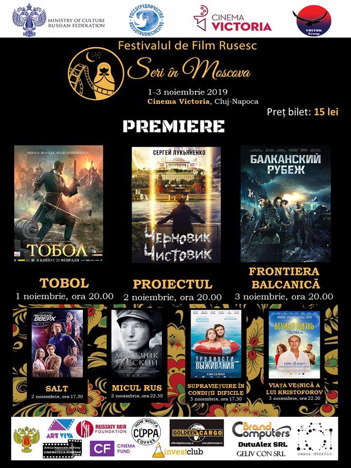 festivalul de film rusesc seri in moscova 2019 (2)