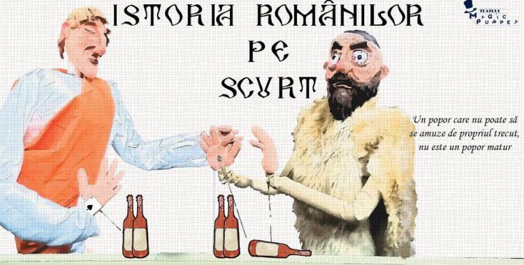 istoria romanilor pe scurt 1