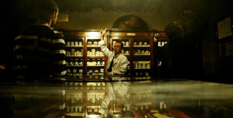muzeul de istorie al farmaciei ok