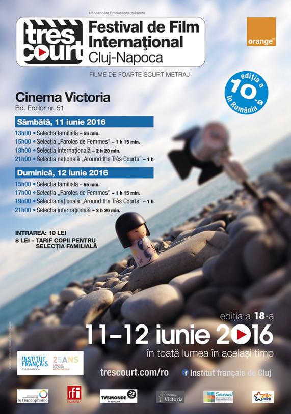 Festivalul internațional de foarte scurt metraje TRÈS COURT
