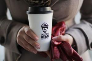captain-bean-6