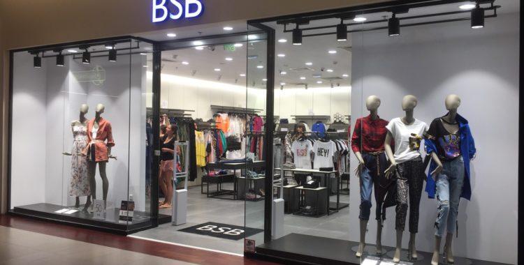tinute-in-tendinte-in-noul-magazin-bsb-din-iulius-mall-cluj
