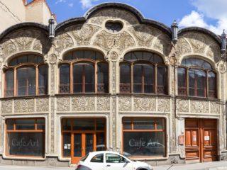 Magazinul de sticlarie Deutsch K.I., Alexandru Ion