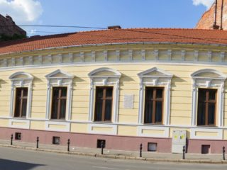 Muzeul Iosif Vulcan