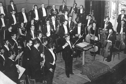 Filarmonica de Stat din Oradea