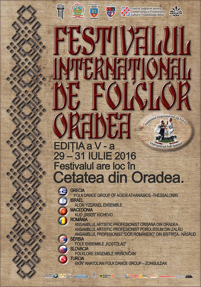 Festivalul International de Folclor, Cetatea Oradea