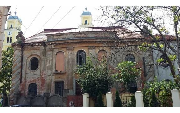 Sinagoga Ortodoxa Hinech Neorim