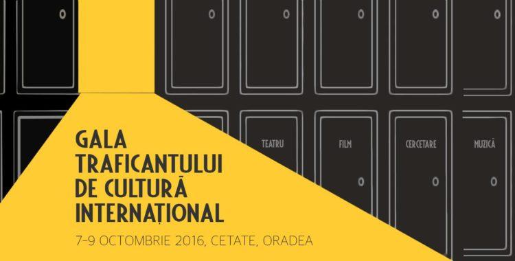Gala Traficantului de Cultură Internațional