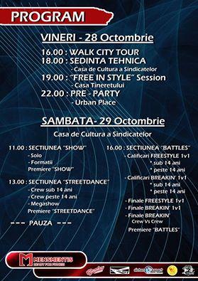 Nymphea Dance Festival 2016