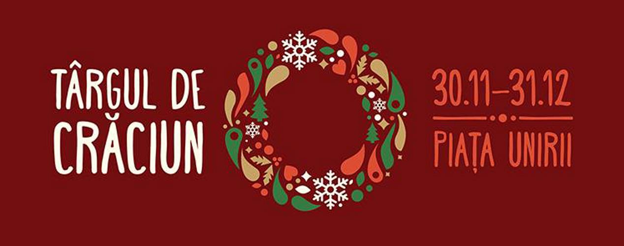 Târgul de Crăciun Oradea 2016