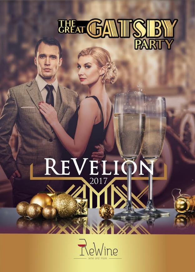 revelion-2017-rewine
