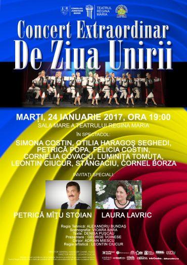 Concert extraordinar: De ziua Unirii