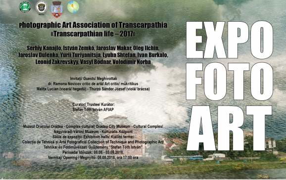 Fotografi din Transcarpatia expun la Oradea