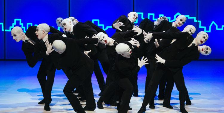 Începe a treia ediție a Infinite Dance Festival