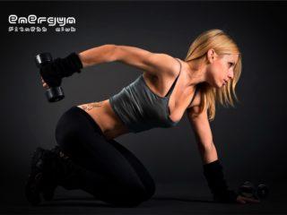 Energym Fitness Club1