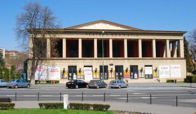 """Teatrul """"Sică Alexandrescu"""" Brașov"""