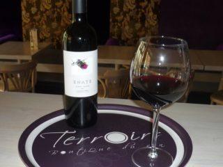 Terroirs Boutique du Vin, Brasov
