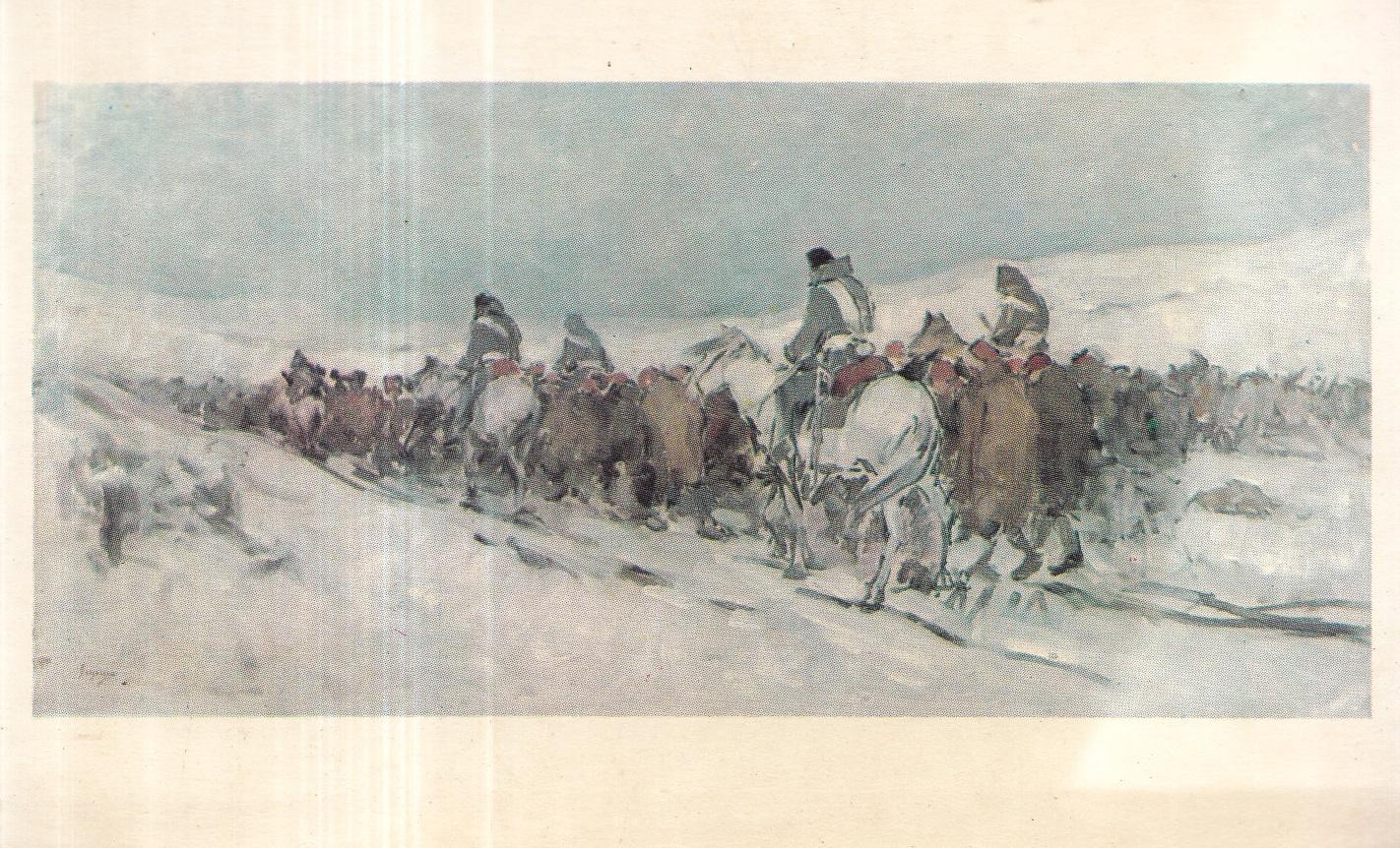 Convoiul de prizonieri turci obiecte din Brașov