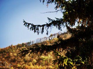 Prima reprezentare pe Tâmpa a numelui orașului | Brașov, Orașul Stalin